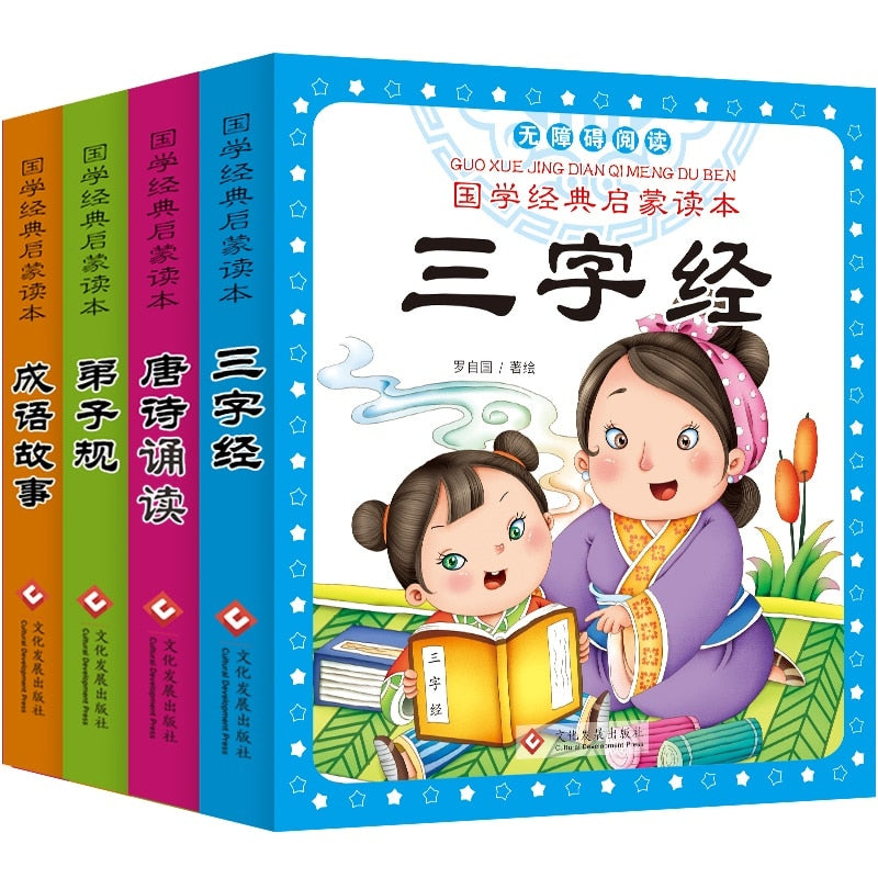 ancient Chinese books literature idiom story disciple gage tang poetry reading three character Children's Chinese learning books