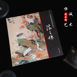 Chinese painting book Gongbi Painting Book Flower and Birds Painting 68pages