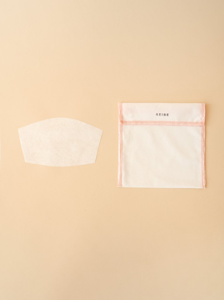 3Ply Filtered face mask, Lambswool Knit Ivory - AEIBE