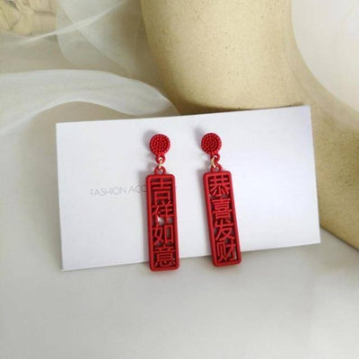 Chinese style earrings | Boho-Chic | Hippie Style