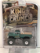 RARE 1979 Ford F-250 Goliath King of Crunch 1:64 Greenlight 49020C