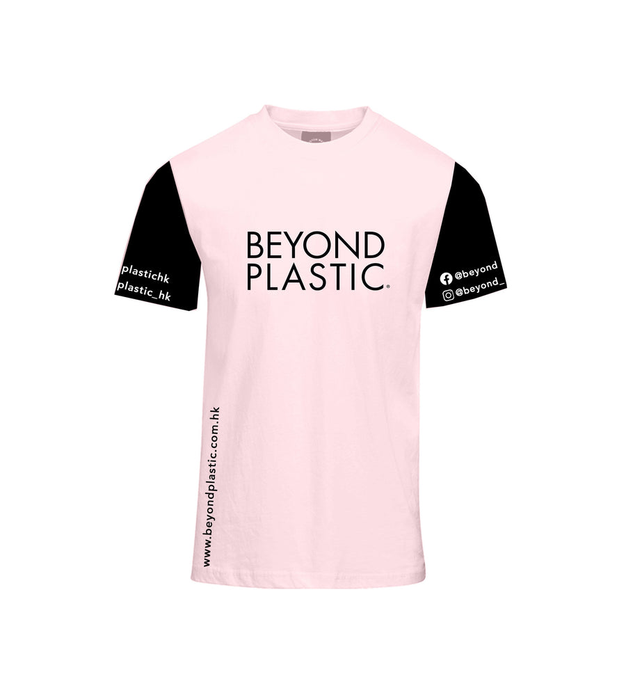 Beyond Plastic T-Shirt $69 to $99