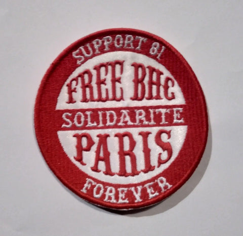 Patch Free BHC