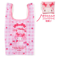 Load image into Gallery viewer, My Melody Reusable Shopping Tote with Pouch