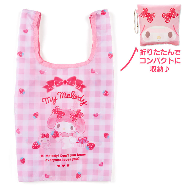 My Melody Reusable Shopping Tote with Pouch