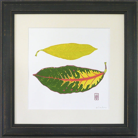 Croton Leaf Collage: 2 horizontal leaves