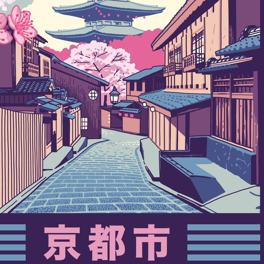 Kyoto Art Print by Ross Murray