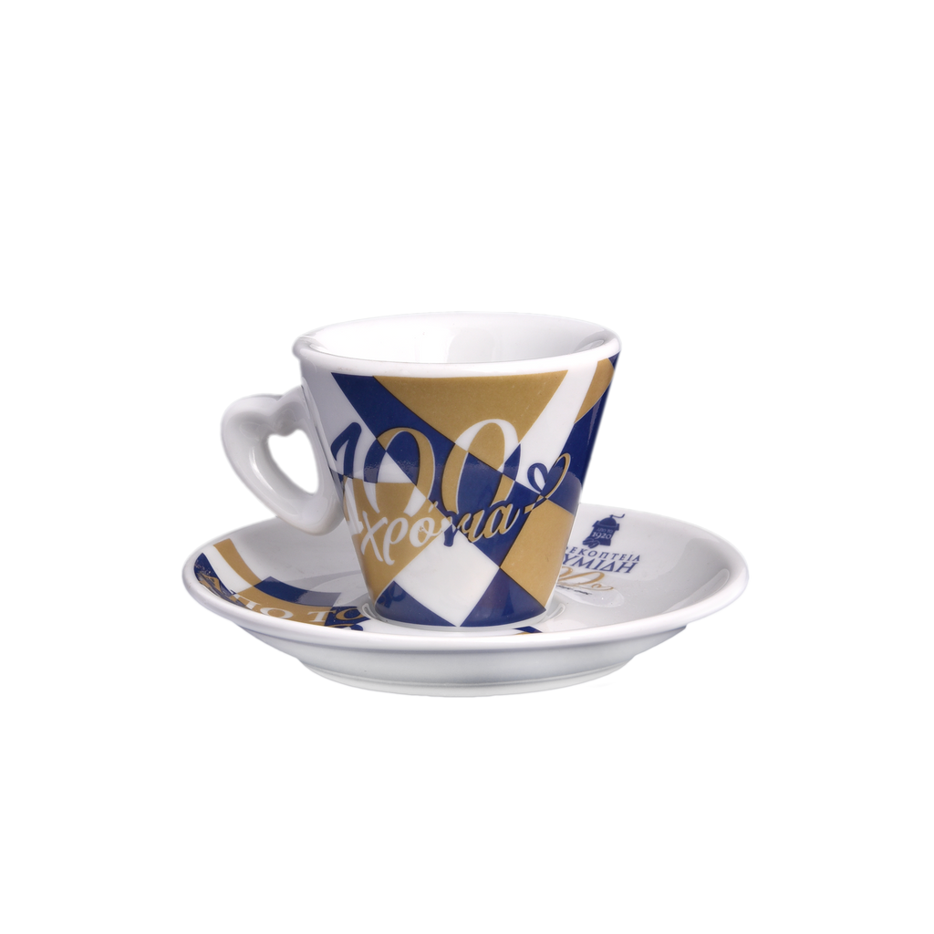 "Anniversary Espresso Cup ""100 years"""