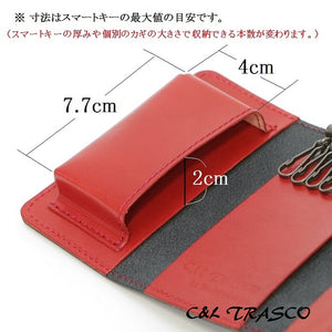 [Japanese Craftsman Made / CP] Key Case (Smart Key Compatible)