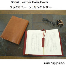 Load image into Gallery viewer, [Japanese Craftsman Made / Shrink] Book Cover A5 genuine leather bookmark included
