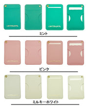 Load image into Gallery viewer, Pass case Regular case Leather Genuine leather Card case [Style-colors] Ladies cute pastel colors All 3 colors