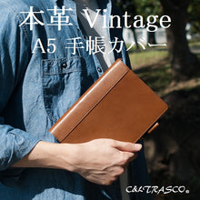 Load image into Gallery viewer, [Japanese Craftsman Made / Vintage] Notebook cover A5 size  (Leather tanned with vegetable tannins)