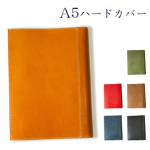 Load image into Gallery viewer, [Japanese Craftsman Made / Classic] Book Cover A5 hard cover Genuine leather bookmark included