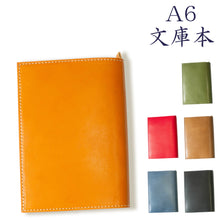 Load image into Gallery viewer, [Japanese Craftsman Made / Classic] Book Cover A6 genuine leather bookmark included