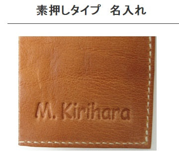 Name entry / bare embossing, embossing (for C&L TRASCO original products)