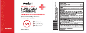 Aerium Sanitizer Gel