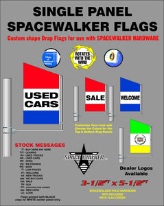 Single Panel Stock Spacewalker Flags