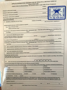 Application For Certificate Of Title  To A Motor Vehicle (#115R)