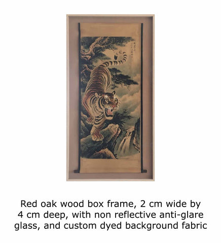 Red oak wood box frame, 2 cm wide by 4 cm deep, with non reflective anti-glare glass, and custom dyed background fabric