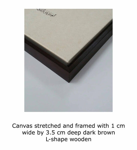 Canvas stretched and framed with 1 cm wide by 3.5 cm deep dark brown L-shape wooden frame 02