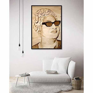 Umm Kulthum on living room wall