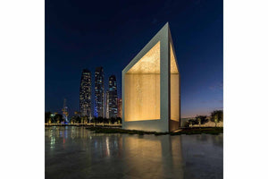 Sheikh Zayed Memorial