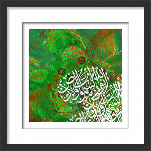 Framed Paper Allah is the Light of the Heavens and the Earth