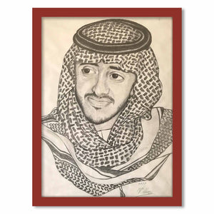 Framed Paper Portrait of Sheikh Abdulla Bin Zayed
