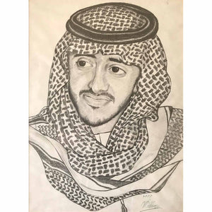 Portrait of Sheikh Abdulla Bin Zayed
