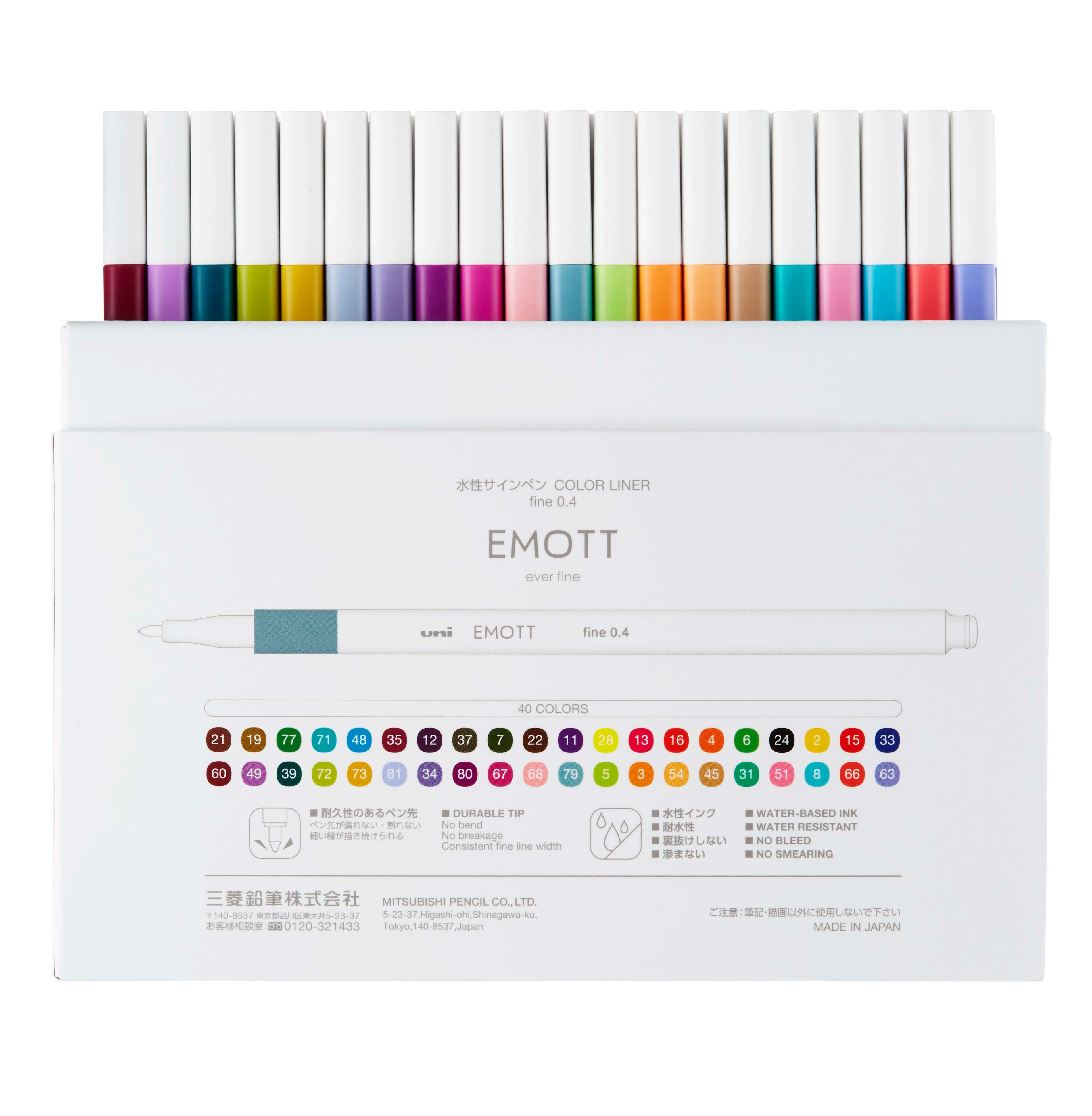 UNI-BALL Fineliner Emott 0.4mm | 40 Farben