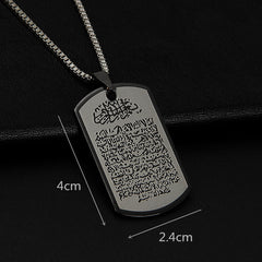 Allah Muslim Arabic Printed Necklace Stainless Steel Rope Chain Men Women Islamic Quran Arab Jewelry-ASTROSHADEZ.COM-ASTROSHADEZ.COM