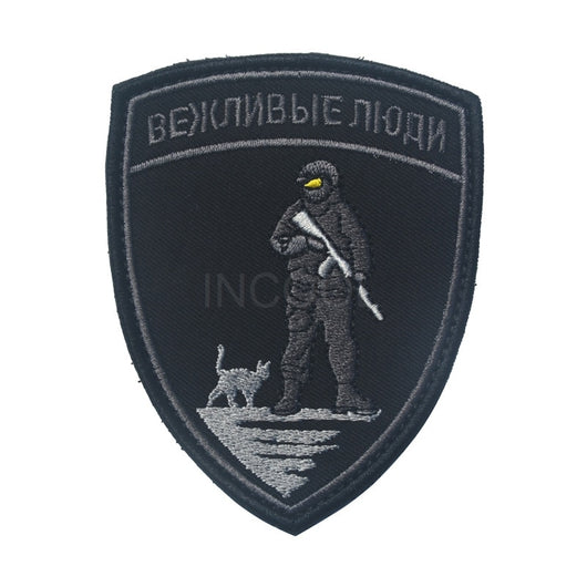 Embroidery Patch Russian Soldier Patch Tactical Badge-ASTROSHADEZ.COM-ASTROSHADEZ.COM