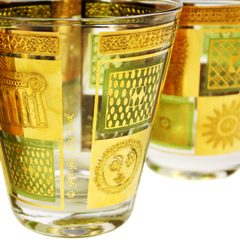 Set/6 Double Rocks Glasses, Georges Briard 'Celeste' Pattern, Green & Gold