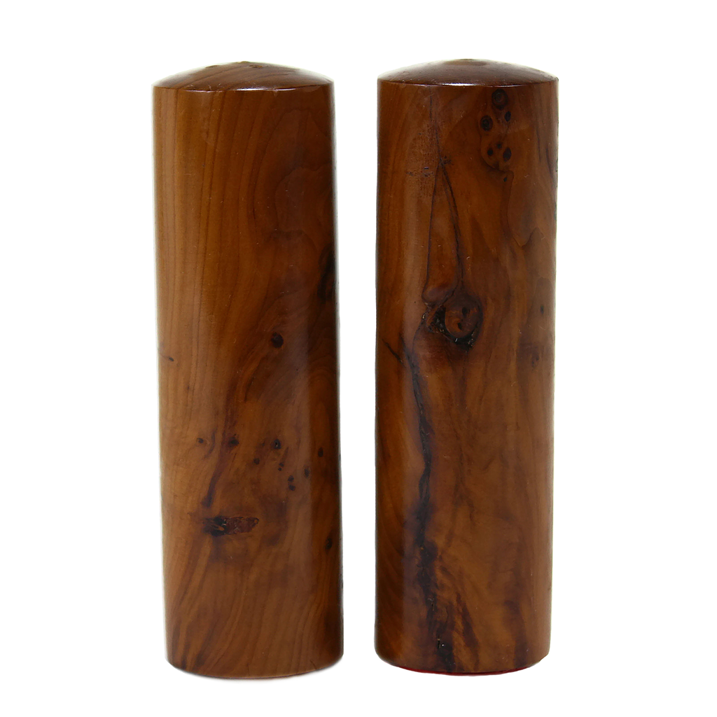 Danish Modern Salt & Pepper Set, Rosewood, Mid-Century Woodenware
