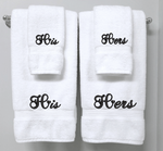 His and Hers set of Towels