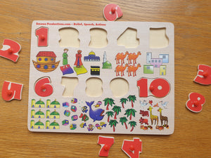 Emaan Productions : Number Wooden Puzzle