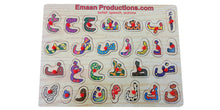 Load image into Gallery viewer, Arabic Alphabet Board - Emaan Productions