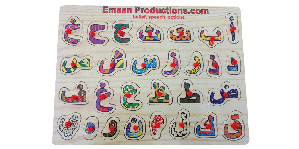 Arabic Alphabet Board - Emaan Productions