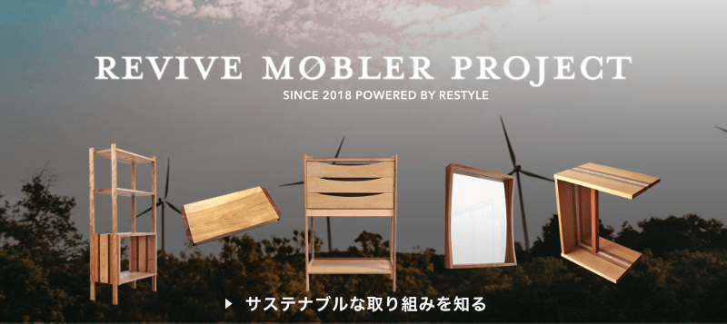 Revive Mobler Project