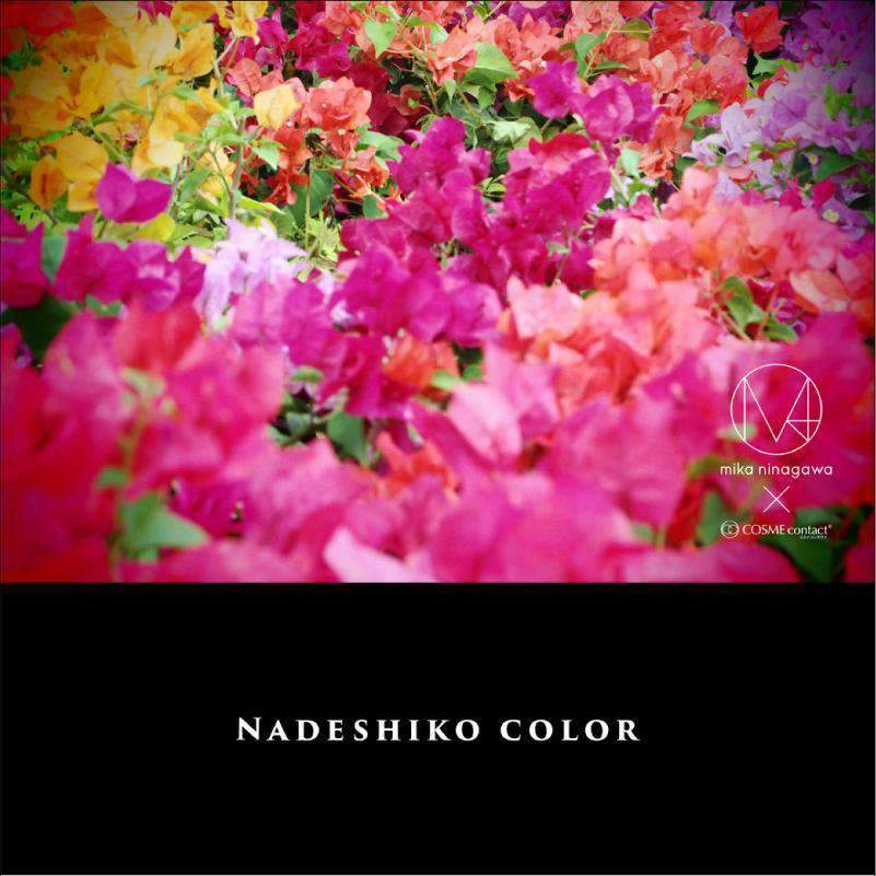 NADESHIKO COLOR 55 UV&Moist | 1day 10枚入<br>ナデシコグリーン - Push!Color GLOBAL