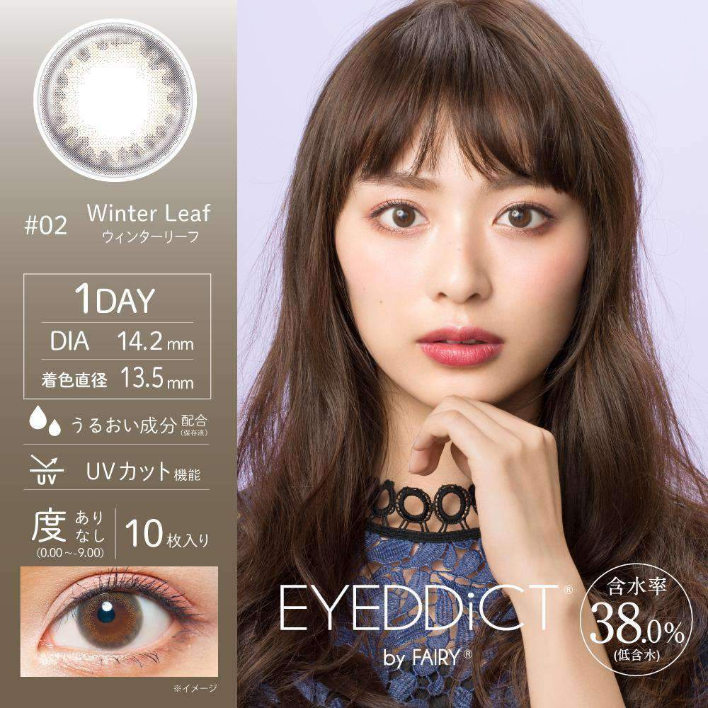 EYEDDiCT | 1day 10枚入<br>ウィンターリーフ - Push!Color GLOBAL