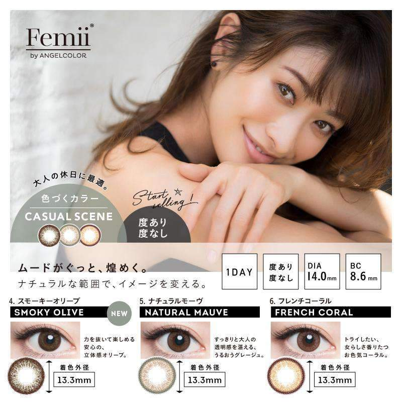 Femii by Angelcolor 1day | 1day 10枚入<br>スモーキーオリーブ - Push!Color GLOBAL