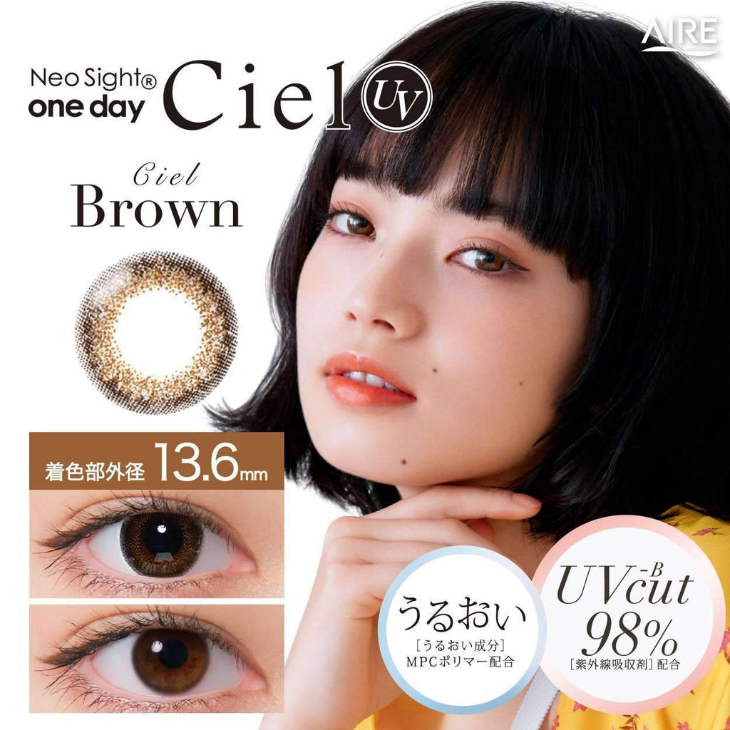 Neo Sight one day Ciel UV | 1day 30枚入<br>シエルブラウン - Push!Color GLOBAL