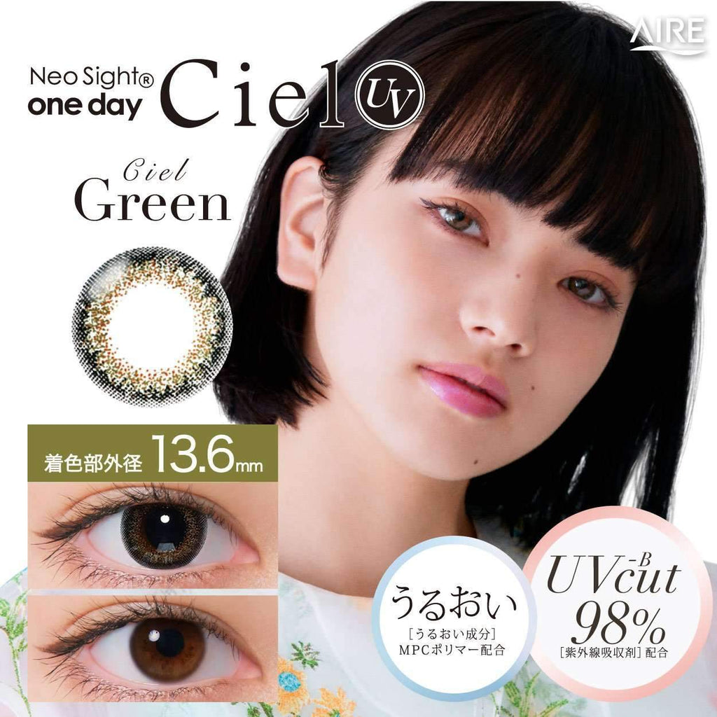 Neo Sight one day Ciel UV | 1day 30枚入<br>シエルグリーン - Push!Color GLOBAL