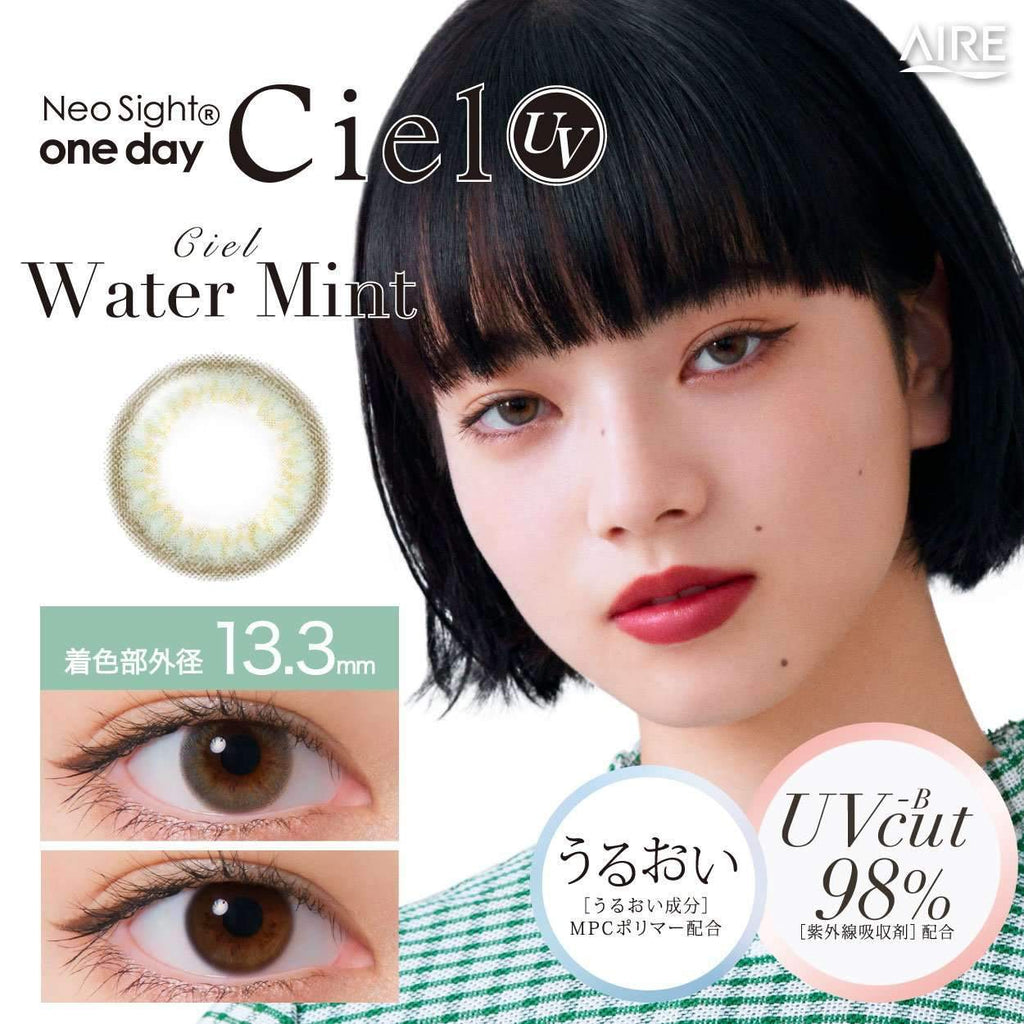 Neo Sight one day Ciel UV | 1day 30枚入<br>シエルウォーターミント - Push!Color GLOBAL