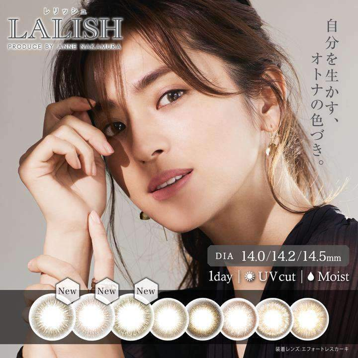 LALISH | 1day 10枚入<br>シックヴィンテージ - Push!Color GLOBAL