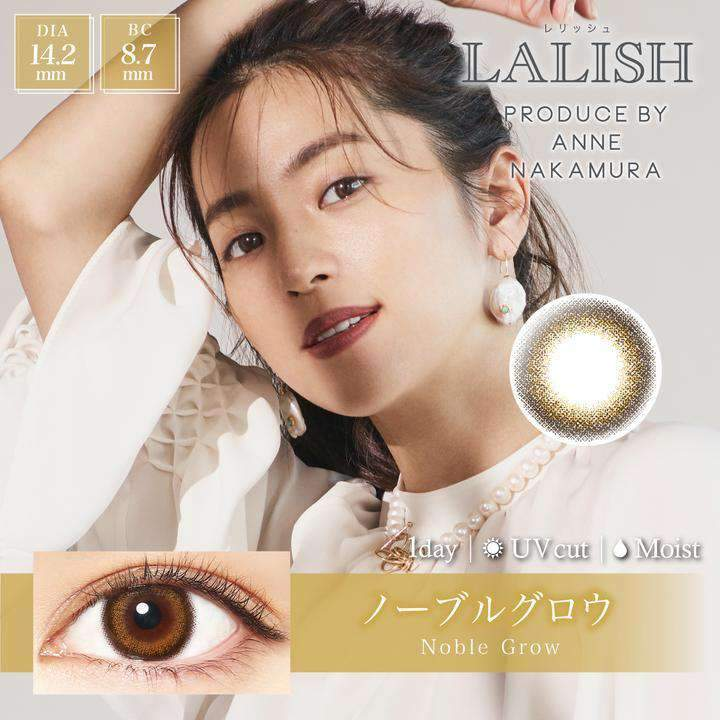 LALISH | 1day 10枚入<br>ノーブルグロウ - Push!Color GLOBAL