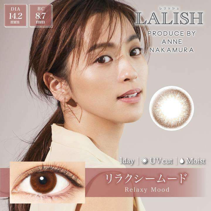 LALISH | 1day 10枚入<br>リラクシームード - Push!Color GLOBAL