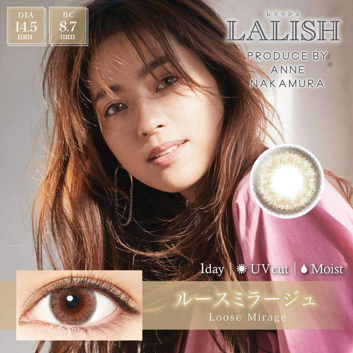 LALISH | 1day 10枚入<br>ルースミラージュ - Push!Color GLOBAL