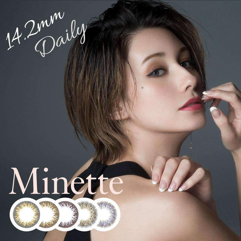 Minette | 1day 10枚入<br>レイヤーアーモンド - Push!Color GLOBAL